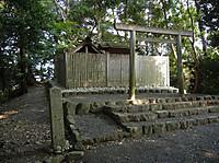 Tanoeoomizu