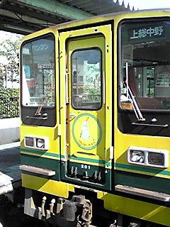 ムーミン電車