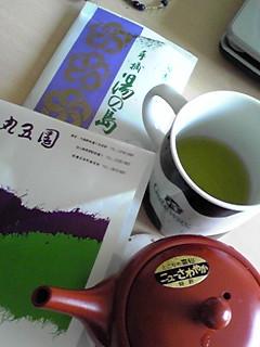 丸五園のお茶