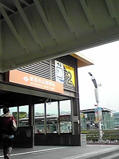 台湾到着〜MRTに乗る編