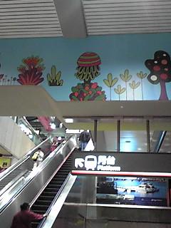 台湾の捷運〜チエユン〜MRT編