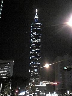 夜市〜台北101