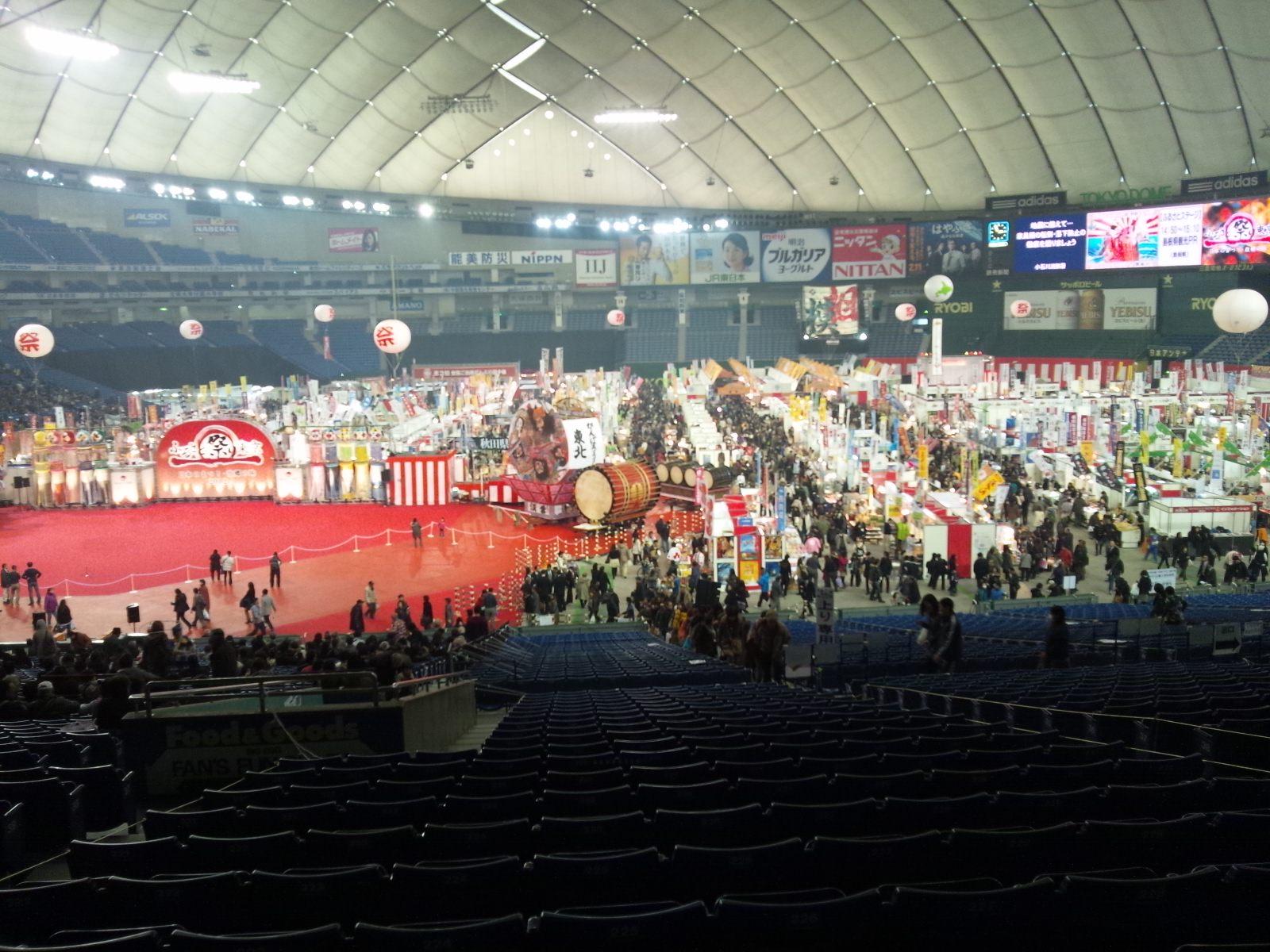 ふるさと祭り@東京ドーム