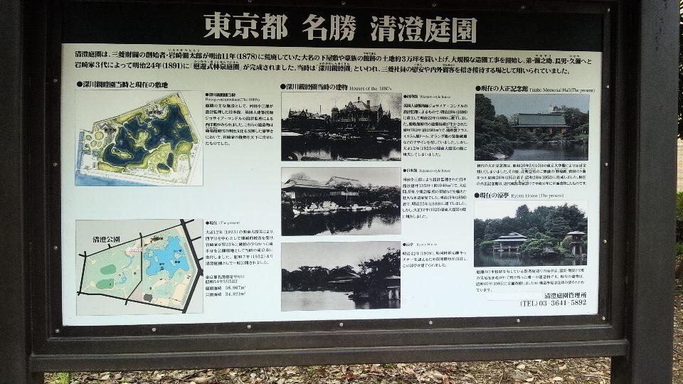 清澄白河散歩1