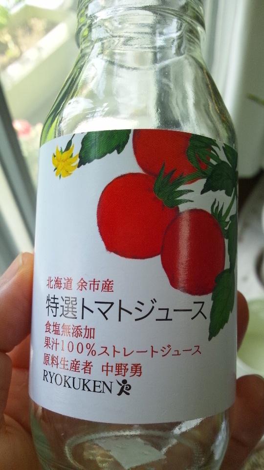 日光で買ったトマトジュースが