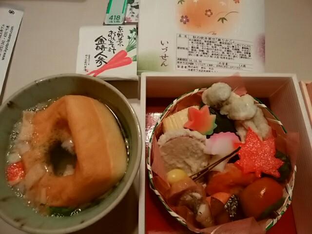東京と京都のお弁当プラス